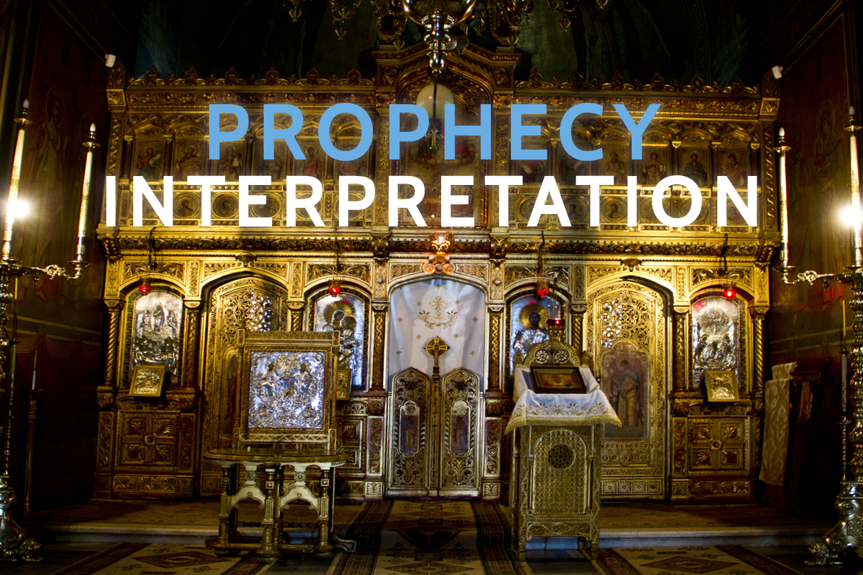 Prophecy Interpretation